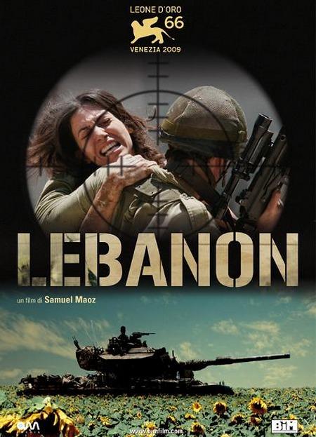 http://thesceneinto.com/wp-content/uploads/2010/08/lebanon.jpg
