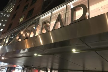 Conrad Hotel New York City. TheSceneinTO.com Conrad New York Review.Front entrance, Conrad NYC. Photo by Janelle Watkins.